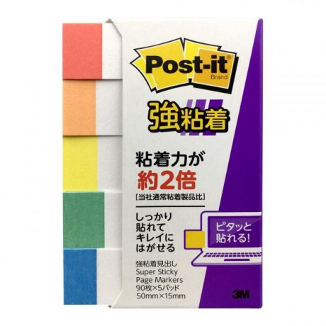 3M Post it page markers